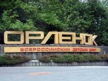 """Саратовские школьники готовятся к поездке в ВДЦ """"Орленок"""""""
