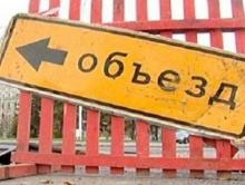 Закрывается железнодорожный переезд на станции Покровск