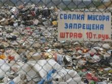 Минприроды обнаружило в Саратовской области 158 несанкционированных свалок