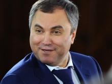 Володин стал четвертым по влиятельности политиком РФ в июне