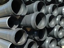 Водоканал ищет желающих построить водопровод за 5,3 миллиона
