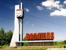 В Балашове ищут главу администрации на оклад в пять тысяч