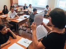 Учительница саратовской школы обвинена в мошенничестве с ГИА