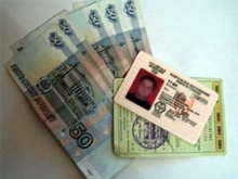 В Саратове у пензенца отобрали купленные на оптовке права