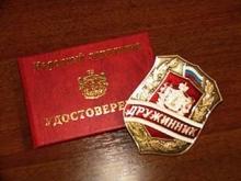 Саратовские полицейские наградили своих гражданских помощников