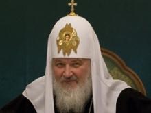 Осенью в Саратов прибудет патриарх Кирилл