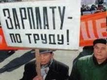 Саратовские работодатели отдали сотрудникам 21% зарплатных долгов