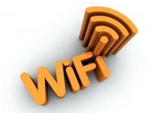 """""""Ростелеком"""" организовал общедоступный Wi-Fi в городском парке Пугачева"""