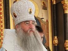Митрополит Лонгин отслужил панихиду по краснодарцам