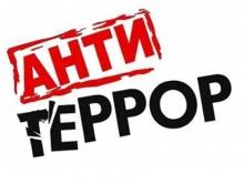 В МВД подведены итоги конкурса на лучший антитеррористический ролик