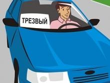 Инспектор ДПС отобрал права у трезвого водителя и обещал вернуть их за взятку