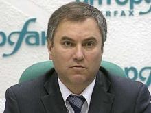 """Володин велел """"персонализировать"""" выборы 14 октября"""