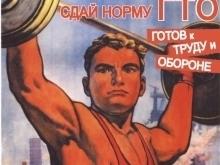 Грищенко уверен в способности саратовских школьников осенью сдать нормы ГТО