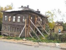 Дмитрий Кудинов поддержал скандальную идею о сносе частного сектора в центре Саратова
