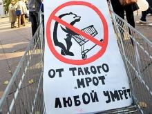 Саратовский предприниматель оштрафован за мизерные зарплаты работников