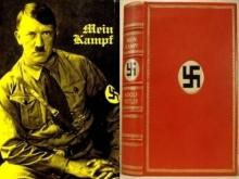 """Краснокутские прокуроры обнаружили текст  """"Mein Kampf"""" в свободном доступе"""