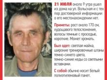 В Саратове потерялся мужчина с белым пакетом