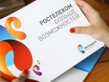 """100 тысяч саратовцев выбрали """"Большое путешествие"""" от """"Ростелекома"""""""
