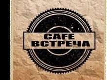 """Владелец Кафе """"Встреча"""" не отстоял свое заведение в суде второй инстанции"""