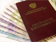 В Саратове на российскую пенсию претендуют только двое украинских переселенцев