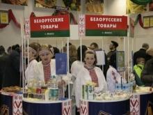 Саратовцев приглашают на Театральную площадь за белорусскими товарами