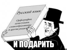 Медведев создал спецвизу для иностранцев - носителей русского языка