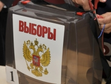 На выборах 14 сентября собираются голосовать 52% россиян