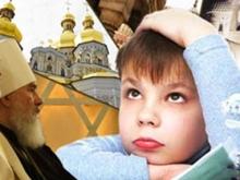 """""""Основы православной культуры"""" выбирают 70% родителей саратовских учеников"""