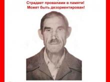 В Саратове ищут жителя Анисовки с провалами в памяти