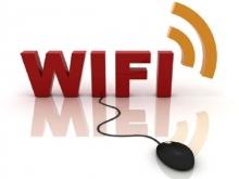 Анонимному доступу к бесплатному Wi-Fi пришел конец