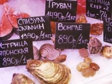 Губернатор велел чиновникам жестко контролировать цены на еду