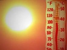 На выходных потеплеет до + 37