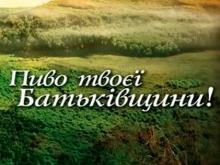 Роспотребнадзор запретил ввоз в Россию украинского пива