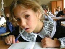 Саратовских учителей, учеников и родителей научат общению и ЗОЖ