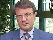 Саратовская аспирантка встретилась в Крыму с Германом Грефом
