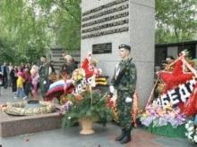 Балаковские общественники обсудили благоустройство обелиска Победы