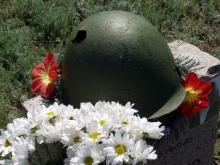 В Аткарске перезахоронили останки бойца Великой Отечественной войны