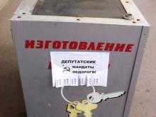 На митинге КПРФ полиция задержала распространителя листовок
