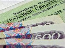 Энгельсское предприятие уличили в неуплате страховых взносов на 4,5 миллиона