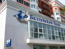 Санируемый Центробанком банк кредитует Саратов и Энгельс