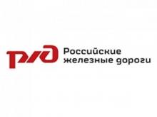 Работники ПривЖД примут участие во Всероссийском экологическом субботнике