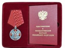 Александр Ландо представлен к медали за заслуги перед Отечеством