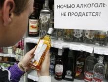 В Саратовском государственном университете больше нельзя заказать алкоголь по интернету
