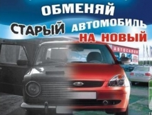 Владимир Пожаров предложил распространить программу утилизации авто на общественный транспорт