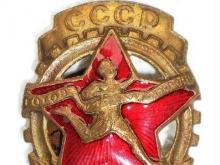 Сегодня в Саратовскую область возвращается ГТО