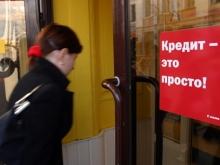 Аналитики ждут кризиса банковского кредитования и ужесточения требований к заемщикам