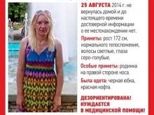 В Саратове пропала одна женщина и нашлись три