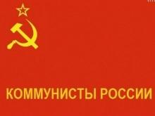 """Волгоградские """"Коммунисты России"""" распустились под руководством саратовца"""