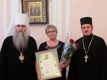 Митрополит Лонгин наградил главного санврача региона грамотой и иконой
