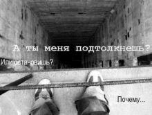 Под Челябинском саратовцы довели сослуживца до суицида